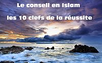 http://dc245.4shared.com/img/311347682/4b2cecbe/conseil_en_islam.png?rnd=0.1637436285955075&sizeM=7