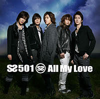 SS501 - All My Love.mp3