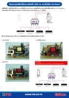 power-supply-manual.pdf