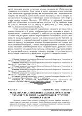 274_Meda_16_3.pdf