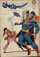 superman389.cbr