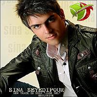 Sina Seyedi pour - Jane Del.mp3