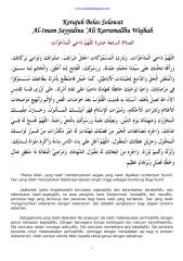 17 solawat al-imam sayyidina 'ali karramallahu wajhah.pdf